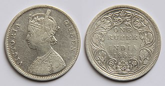 One rupee (Indian coin) - Image: 1 Indian rupee (1862)