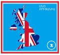 2. Մեծ Բրիտանիա.png