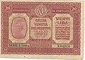 20-lire-Cassa-Veneta-dei-Prestiti-1918-front.jpg