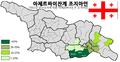 2002년 조사에 따른 아제르계 조지아인.png