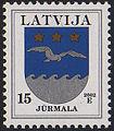 20020112 15sant Latvia Postage Stamp.jpg
