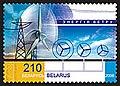 2006. Stamp of Belarus 0664.jpg