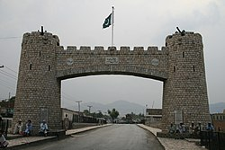 2007 08 27 Pakistan Khyber Gate on Jamrud Road looking west bound IMG 9936.jpg