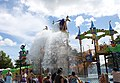 2009-08-31B - Count's Splash Castle.jpg