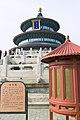 2010 CHINE (4547918005).jpg