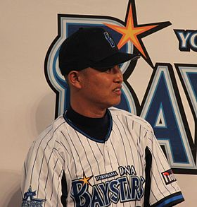 20120129 Kazunari Tsuruoka, catcher of the Yokohama DeNA BayStars, at Queen's Square Yokohama.JPG