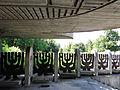 2013 New jewish cemetery in Lublin - 10.jpg
