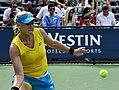 2013 US Open (Tennis) - Qualifying Round - Elena Baltacha (9722973840).jpg