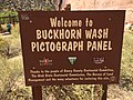 2015-09-27 13 03 57 Welcome sign at the Buckhorn Draw Pictograph Panel in Emery County, Utah.jpg