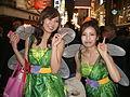 2015Halloween in Osaka(8).JPG