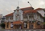 2016 Singapur, Museum Planning Area, Muzeum Filatelistyczne (01).jpg