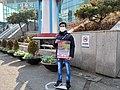 2021 Myanmar coup d'état protest in Seoul (1).jpg