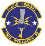 234 Intel Sq emblem.png