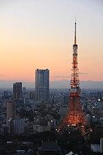 2 Chome Hamamatsuchō, Minato-ku, Tōkyō-to 105-0013, Japan - panoramio (2)