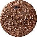 2 x 1 Pfennig, Landesdenkmalamt Berlin, Ausgrabung U5, 1665 – 3239, Vorderseite.jpg
