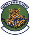 35th Aerial Port Squadron.PNG