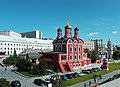 4733. Moscow. Cathedral of the Znamensky Monastery.jpg