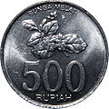 500 rupiah coin reverse.jpg