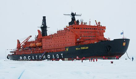The 50 Let Pobedy nuclear icebreaker with nuclear-turbo-electric propulsion - Steam turbine