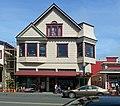561-563 Main Ferndale CA.jpg