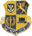 585th Tactical Missile Group - Emblem.png