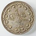 5 Piastres 1327 Mehmed V (obv)-8475.jpg