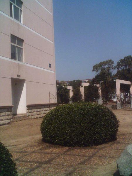 File:6栋侧影 - panoramio.jpg