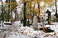 """6896vik Zakopane, cmentarz """"Na Pęksowym Brzyzku"""". Foto Barbara Maliszewska.jpg"""