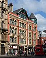 77-83 Piccadilly. Manchester.jpg