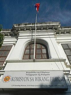 7785San Miguel, Manila Roads Landmarks 49.jpg
