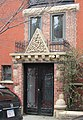 784 Carroll Street entrance at 2 Polhemus Place Park Slope.jpg