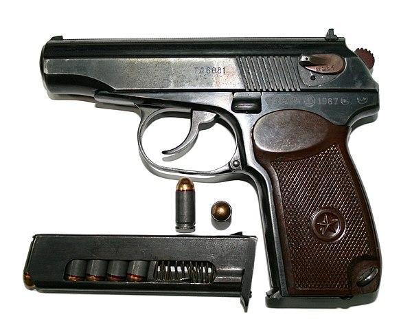 List Of Firearms