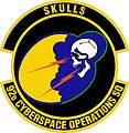92d Cyberspace Operations Squadron.jpg