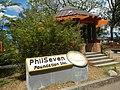 9862Caloocan City Barangays Landmarks 24.jpg