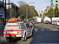 ASNSW Ford Ranger Special Operations on scene - Flickr - Highway Patrol Images.jpg