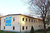 ASSA Liceum and Gymnasium 2014.JPG