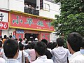 A grocery closed door as its increase the price of bottle warter - panoramio.jpg
