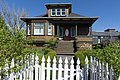 A house on the corner of Boleskin Rd and Whittier Ave, Capital Regional District, Canada 02.jpg