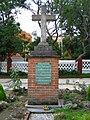 A la memoria de los miembros del Batallón de San Patricio - panoramio.jpg