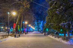 A parkway in Koltsovsky Garden Square, Voronezh, Russia