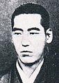 A portrait of Watanabe Shouka 渡辺小華肖像写真.jpg