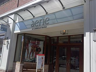 American Eagle Outfitters - Aerie store in the SouthSide Works area of Pittsburgh.