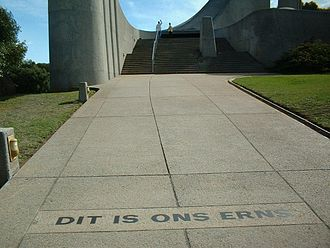 Afrikaans - Image: Afrikaanse Taalmonument Slogan