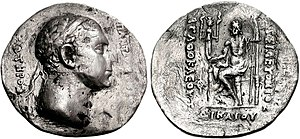 Pantaleon - Agathocles commemorative coin for Pantaleon, represented on the obverse.