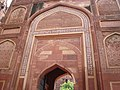 Agra Fort entrance 1.jpg