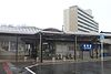 Aioi Station building front b - feb 5 2015.jpg