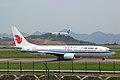 Air China Boeing 737-86N B-5329 (8740684873).jpg