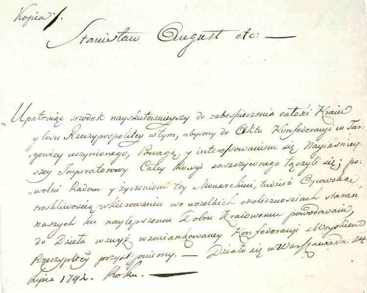 Akt przystąpienia Stanisława Augusta Poniatowskiego dokonfederacji targowickiej