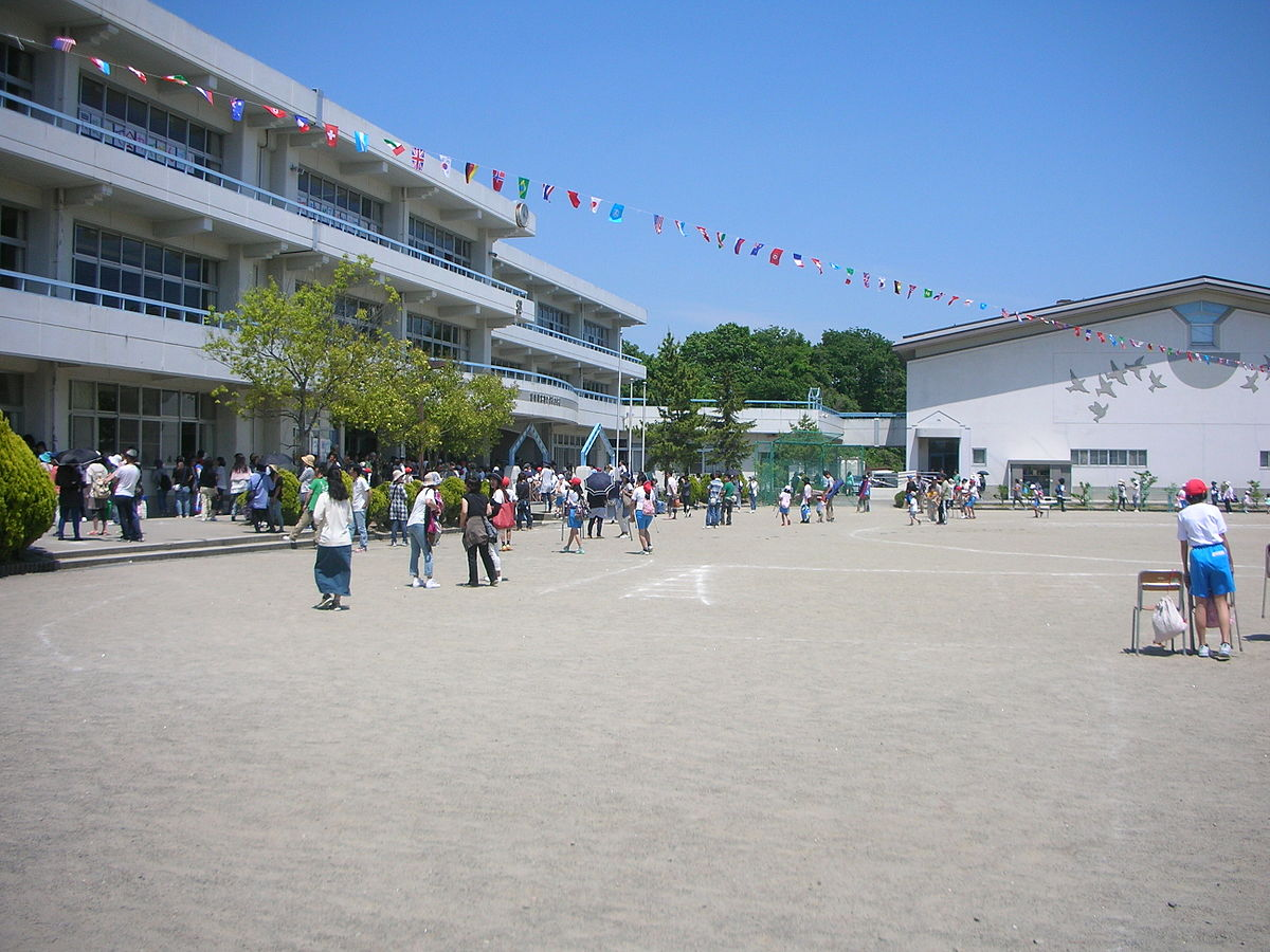 富谷市立あけの平小学校 - Wikipedia