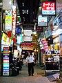 Akihabara My Way 1.jpg